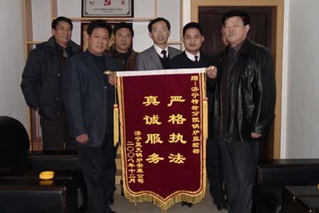高飞总经理带领公司各部门主要负责人专程到济宁分院送来鲜艳的锦旗